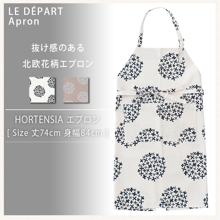 LE DEPART エプロン  HORTENSIA ホルテンシア