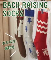 Back raised socks/裏起毛靴下